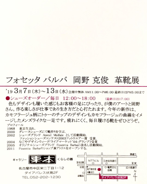 D8F6C17D-DFE0-41CB-A719-5580BE19C77F.jpg