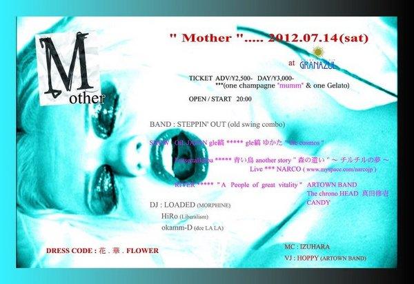 mother2012_7_14.jpg
